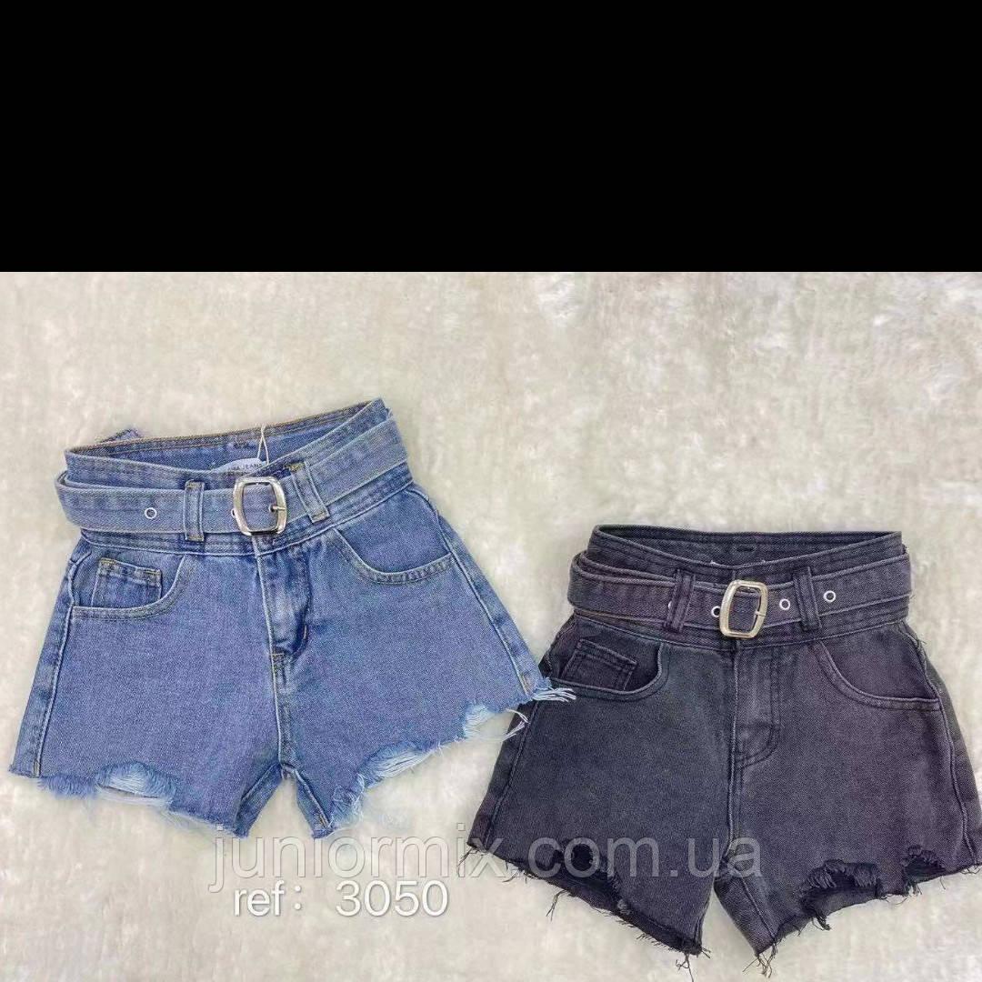 Детские джинсовые шорты на девочку  оптом  4--14лет