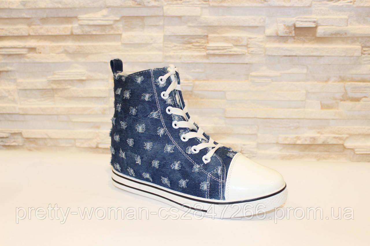 Ботиночки сникерсы женские джинсовые Д371 УЦЕНКА