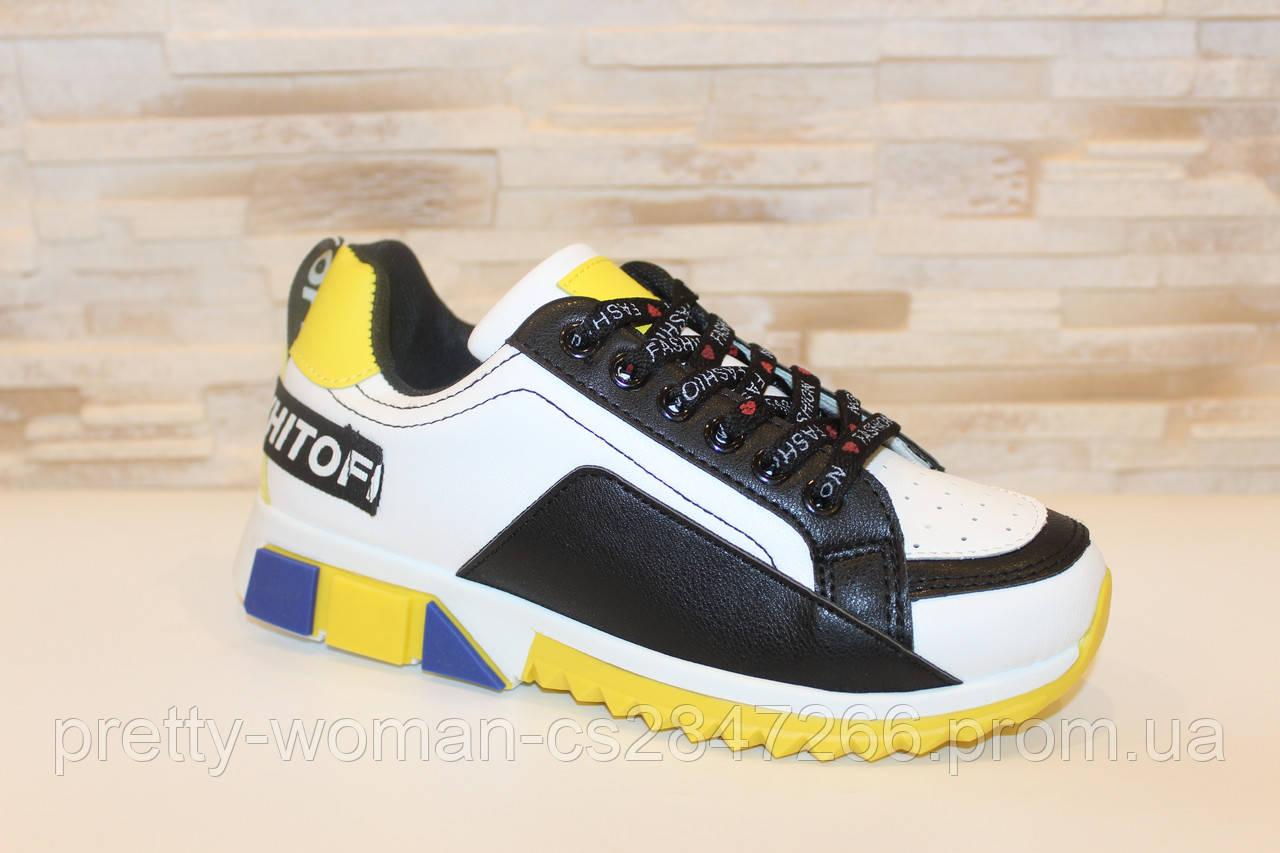 Кросівки чорні з жовтими вставками Т335