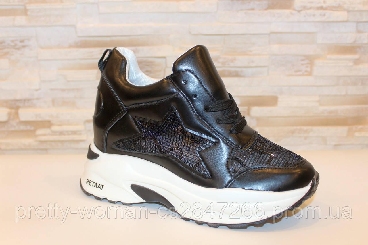 Кросівки снікерси жіночі чорні літні Т051