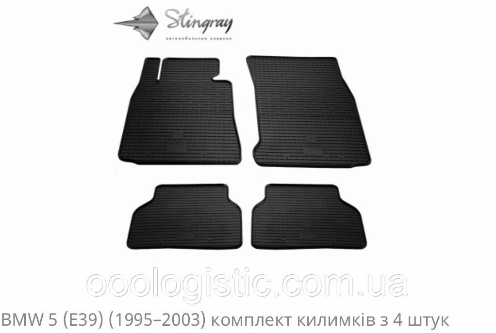 Автоковрики на BMW (E39) /BMW7 (E38) Stingray гумові 4 штуки