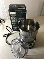 Кофемолка электрическая 300 вт rainberg RB-833   Кухонный измельчитель кофейных зерен кофе специй   для кухни