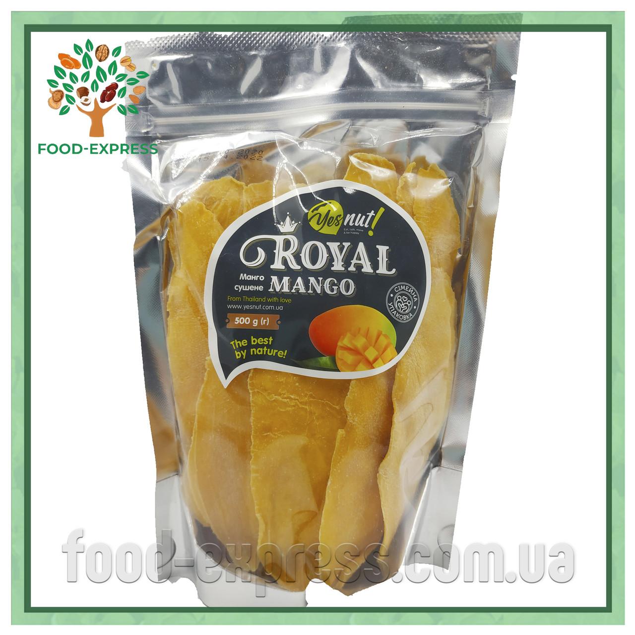 Манго вяленый Royal натуральный без сахара,500г