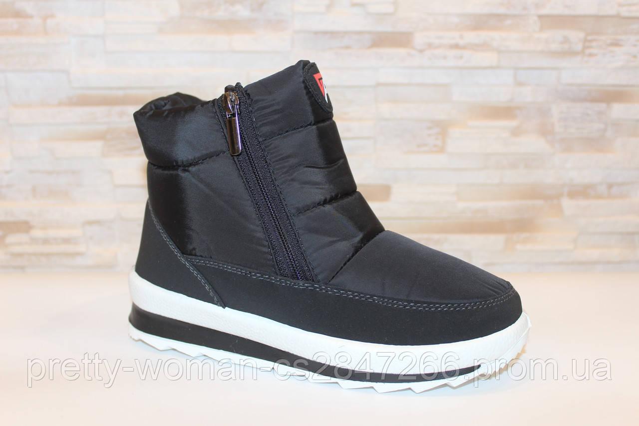 Ботинки дутики женские черные зимние С109