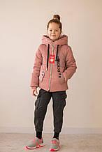 Куртка подростковая демисезонная для девочек