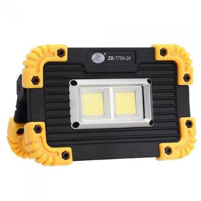 Прожектор світлодіодний MHZ ZB-7759-24-2COB