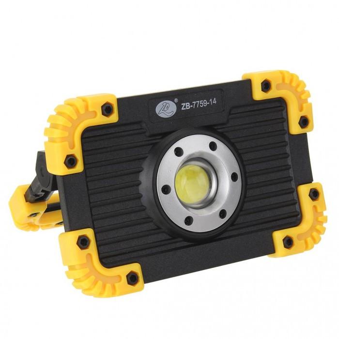 Прожектор світлодіодний MHZ ZB-7759-14