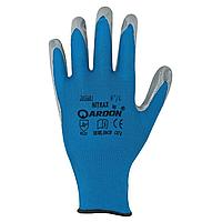 Перчатки с покрытием ARDON Nitrax