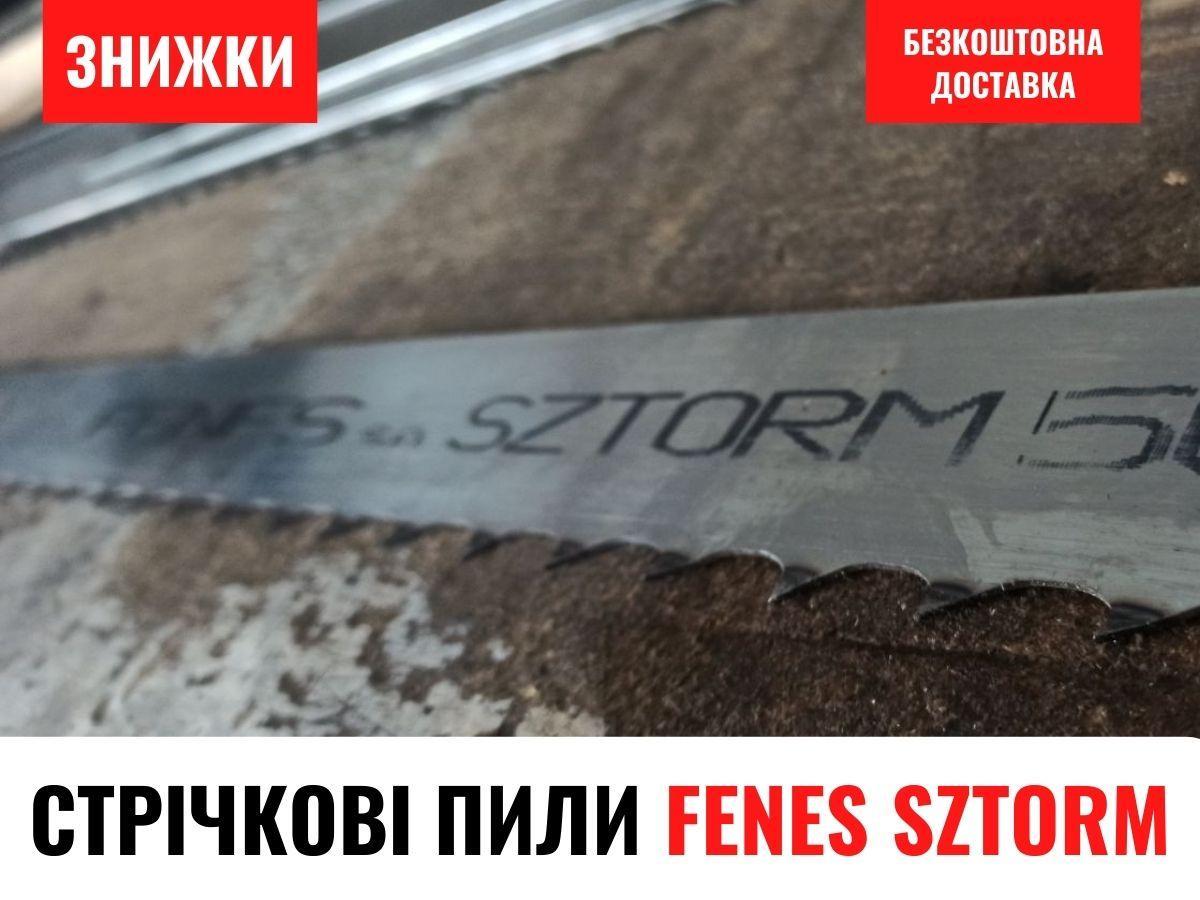 Ленточная пила (полотно по дереву для пилорамы)Sztorm 40x1,1 roh 1030 Fenes