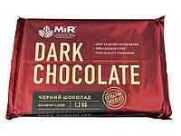 Шоколад черный Mir chocolate 58%, плитка 1,2 кг