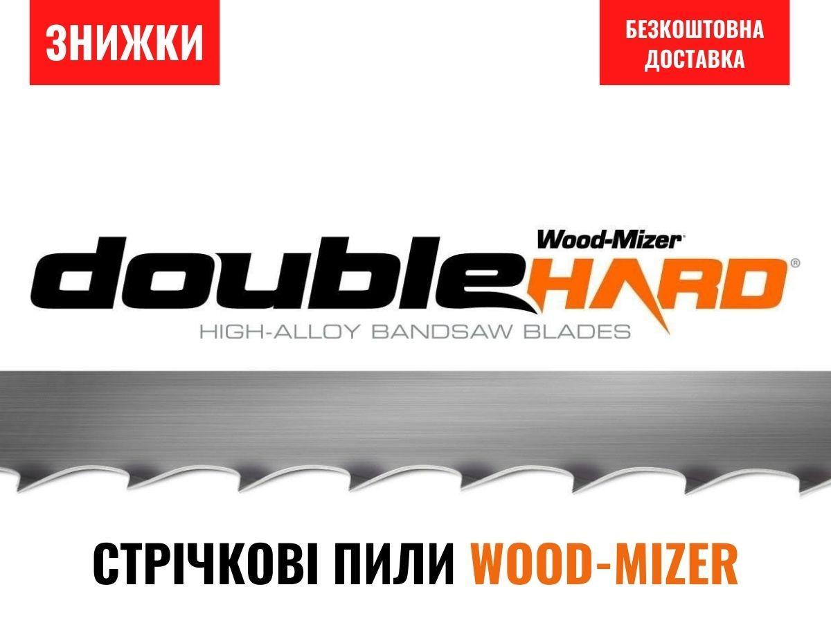 Ленточная пила (полотно по дереву для пилорамы)DoubleHard 38x1,27 roh 1030 Wood-Mizer