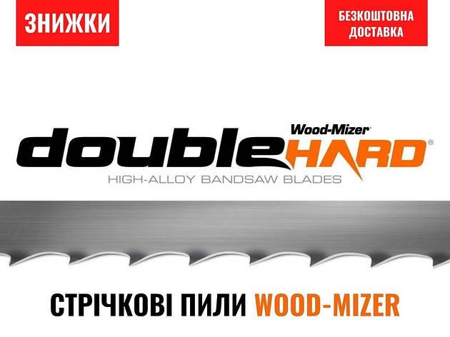 Ленточная пила (полотно по дереву для пилорамы)DoubleHard 38x1,27 roh 1030 Wood-Mizer, фото 2