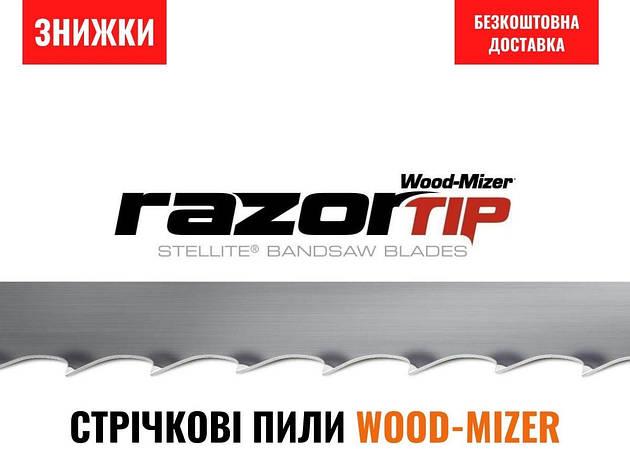 Ленточная пила (полотно по дереву для пилорамы)RazorTip 32x1,14 roh 734 Wood-Mizer, фото 2