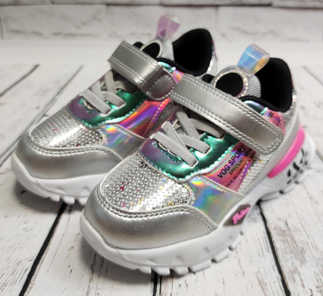 фото детских кроссовок белые паетки