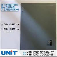 Двери утепленные в наличии на складе