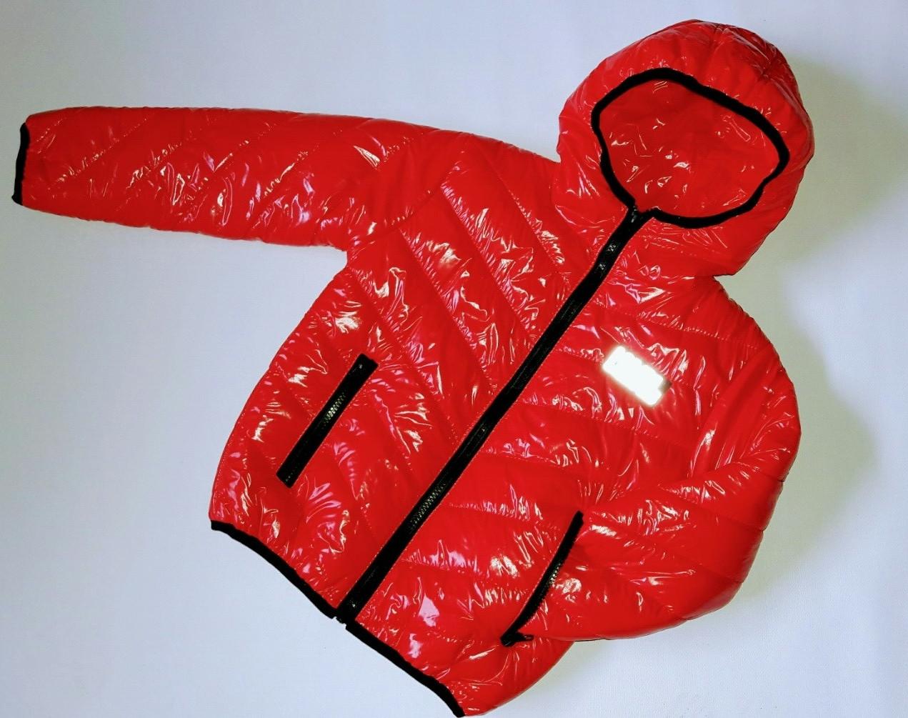 Куртка подростковая светоотражатели 116-140 см синтепон (девочка, мальчик)