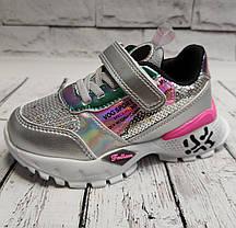 Детские кроссовки для девочек белые паетки 31р 18.5см, фото 3