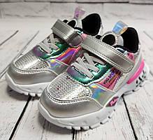 Детские кроссовки для девочек белые паетки 31р 18.5см, фото 2