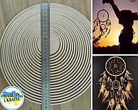 Кольца основа для ловца снов 0,5х0,4 см деревянные 19 шт/набор , для макраме