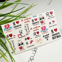 Слайдер-дизайн наклейки на ногти для маникюра водные