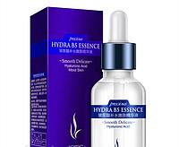 Сыворотка для лица с гиалуроновой кислотой и витамином В5 15 мл