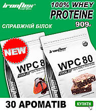 Протеин Ironflex Nutrition WPC 80 909g