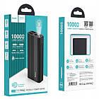 Внешний аккумулятор повербанк  Hoco 10000mAh J54 Spirit  Power Bank  цвета серый / чорный, фото 3