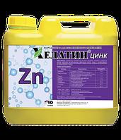 Хелатин Цинк 10 л