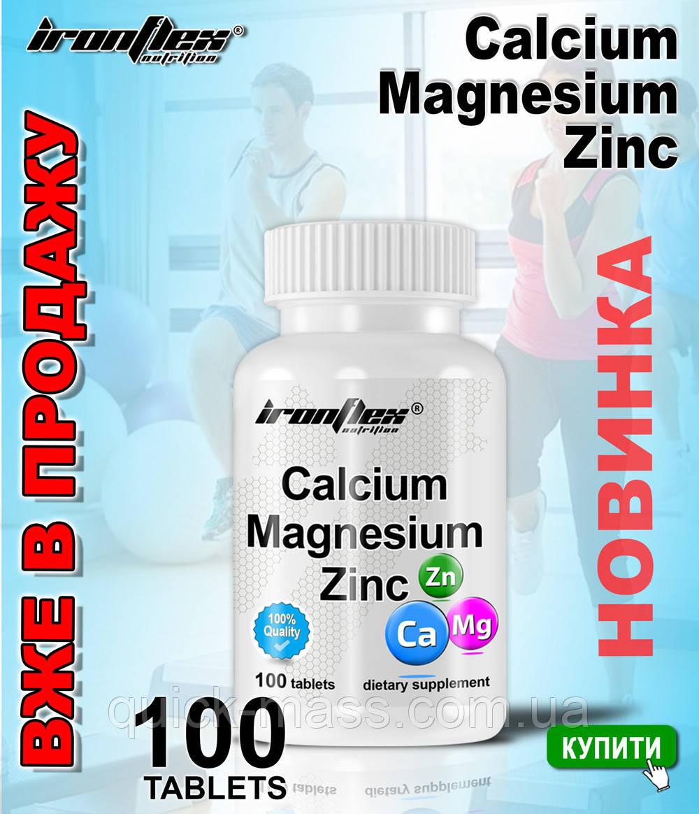 Витамины Кальций, Магний и цинк IronFlex Calcium Magnesium Zinc 100tabs