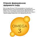 Комплекс для поддержки зрения у детей  Universe Pharm Визиокс Юниор 30 капсул, фото 8