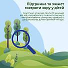 Комплекс для поддержки зрения у детей  Universe Pharm Визиокс Юниор 30 капсул, фото 3