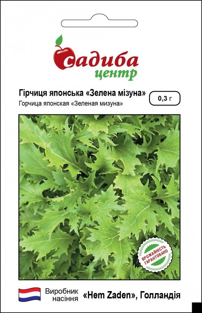 Гірчиця японська Зелена мізуна насіння (Hem Zaden) 0.3 г