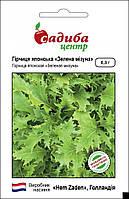 Гірчиця японська Зелена мізуна насіння (Hem Zaden) 0.3 г, фото 1
