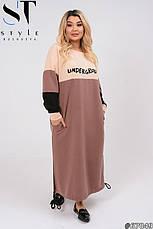 Платье трикотажное макси свободное размеры: 48-62, фото 2