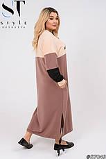 Платье трикотажное макси свободное размеры: 48-62, фото 3