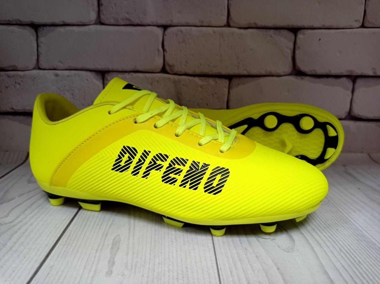 Футбольные бутсы желтые Difeno 40-45 р