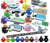 Набір Амонг ас 8+2 в барвистих оригінальних коробочках Among Us міні фігурки Конструктор Іграшки, фото 1