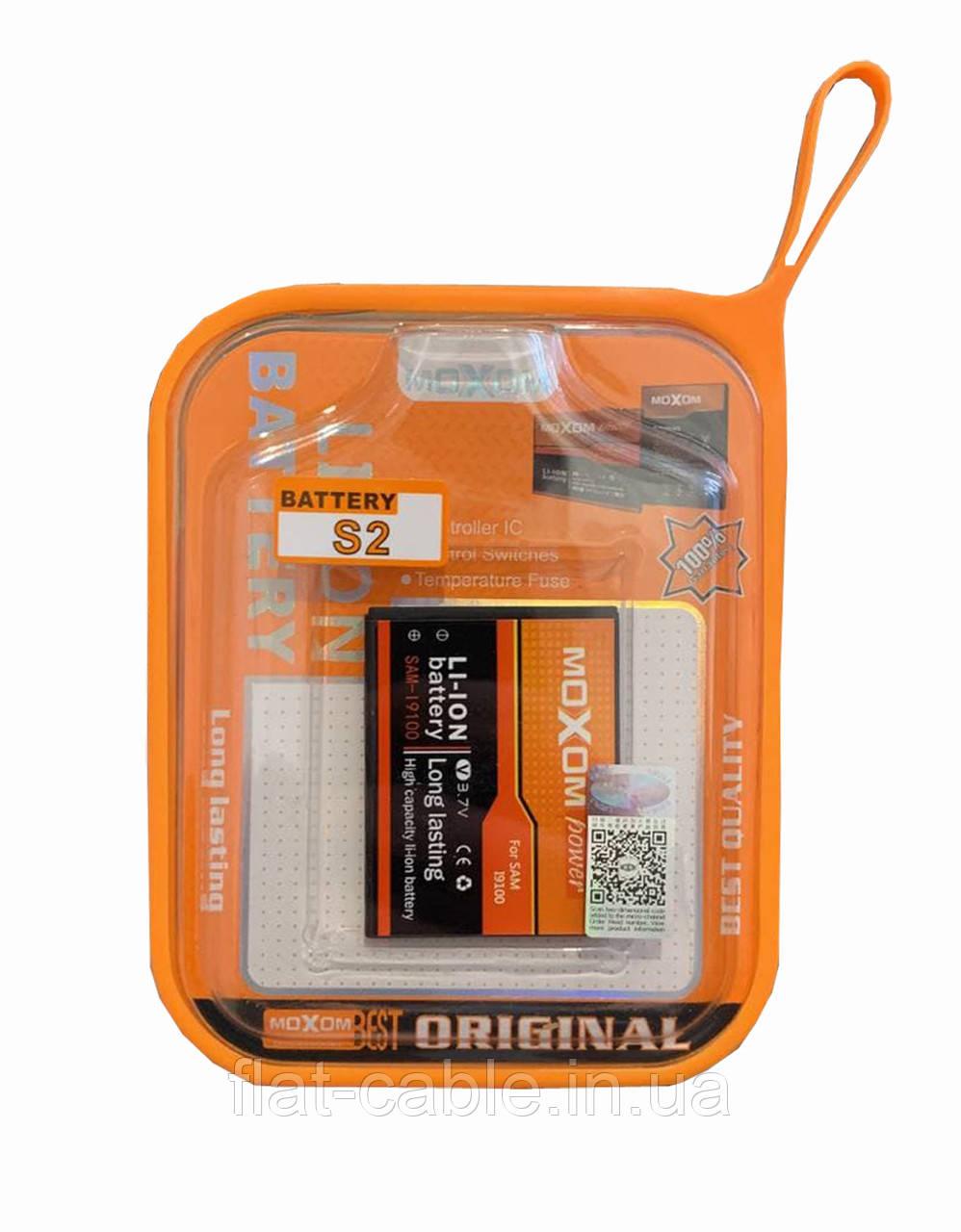 Батарея (акумулятор) для Samsung i9100 Galaxy S2/ i9103/ i9105 Moxom