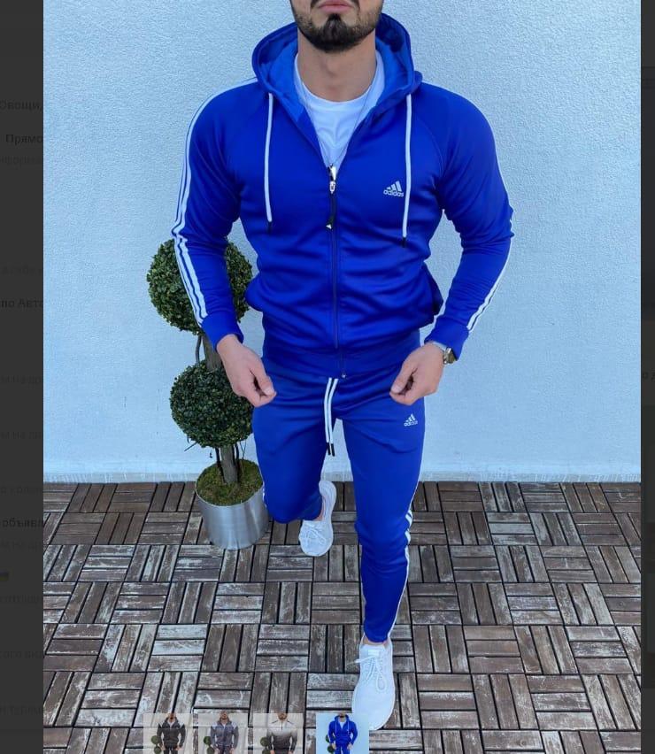 Мужской повседневный спортивный костюм ADIDAS