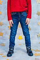 Джинсы узкого кроя для мальчика (122 см.) A-yugi Jeans 2125000689104