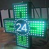 """Аптечний хрест 600х600 світлодіодний односторонній. Серія """"Twenty-Four"""", фото 3"""