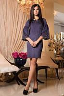 Платье замшевое синего цвета с перфорацией