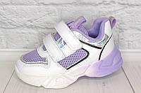 Легкие кроссовки на девочку тм Tom.m, р. 27,29,30