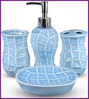 Набор аксессуаров Pure для ванной комнаты 4 предмета голубой, керамика ST-888-140