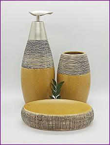 Набор аксессуаров Sahara для ванной комнаты 3 предмета керамика