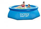 Надувний басейн Intex 28116 (305 х 61 см), фото 2
