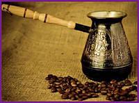 """Турка для кофе медная """"Казаки"""" 500мл ST-50082"""