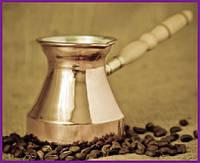 Турка для кофе медная цельнокатаная 300мл со съемной ручкой (золотая) ST-50085