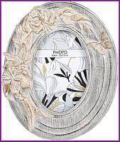 Рамка для фотографий фоторамка Viljandi «Butterfly» Grey для фото 10х15см овальная, полистоун BD-440-187