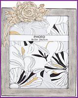 Рамка для фотографий фоторамка Viljandi «Rose Flower» Grey для фото 20х25см, полистоун BD-440-190